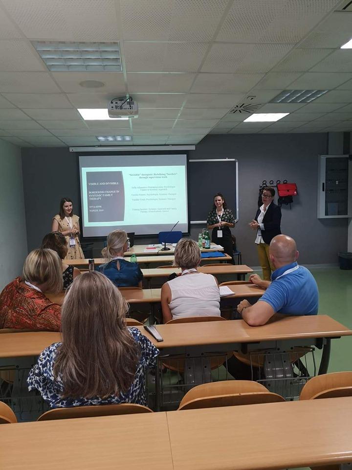 Συμμετοχή στο 10ο Ευρωπαϊκό Συνέδριο Οικογενειακής Θεραπείας
